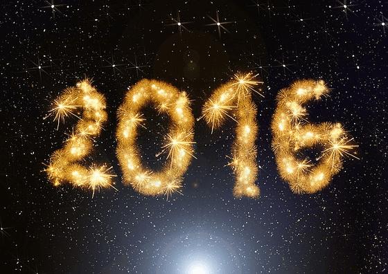 2016年のFXと為替相場を振り返る