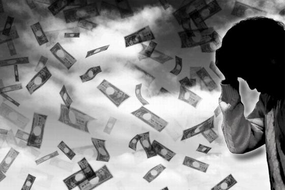 仮想通貨のブロックチェーン