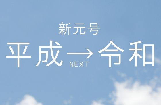 2019年4月29日から5月3日までのトライオートFXの利益【0円】
