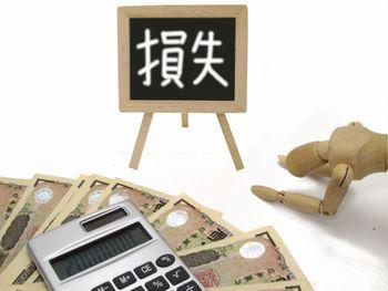 FXは下落するトレンド相場で買い増しをしたら、含み損が一気に増えてしまう!