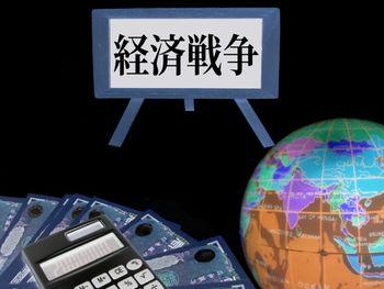 アメリカと中国の経済戦争。FXの行方は?