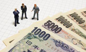 FXの税率について