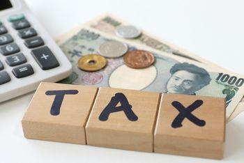 FXの税金と確定申告