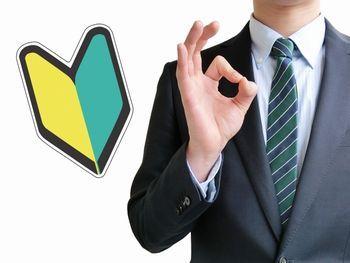 トレンドに対応できるリピート注文の基本的な取引スタイル